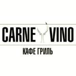 лого клиента Carne Vino