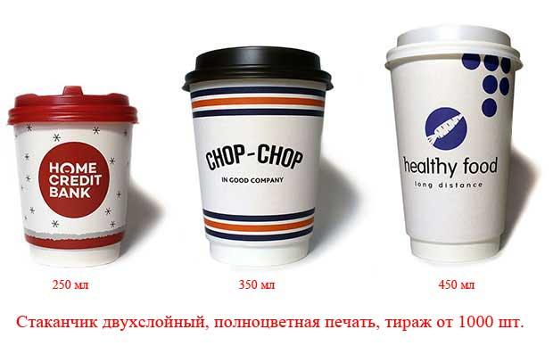 бумажные стаканы с логотипом K&P