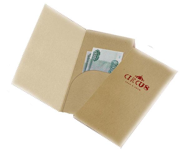 конверты счет для ресторана